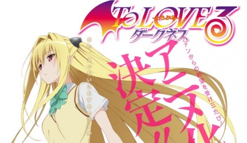To Love-Ru - Trouble - Darkness